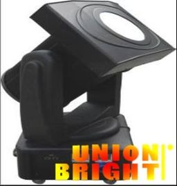 China UB-F005A Moving Head &Changing Color Search light distributor