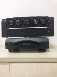 China Led  5 eyes  Beam Moving Head  light RGBW distributor